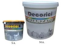 Акриловая краска Quarzato 5 л bianco